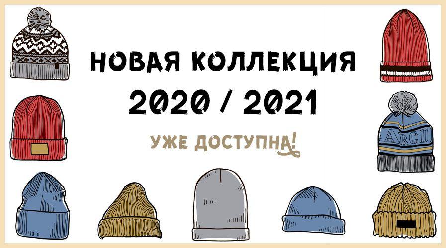 Слайд 2020-2021